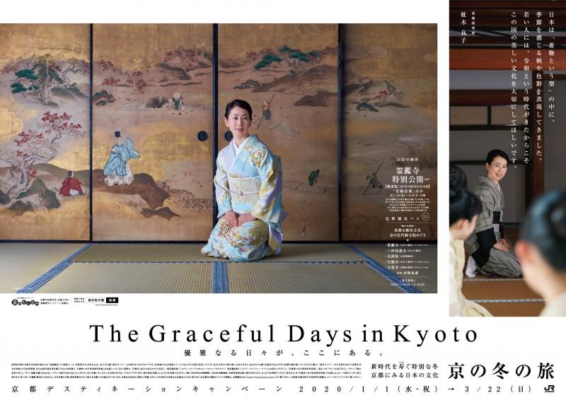 京都B0_no1_全国